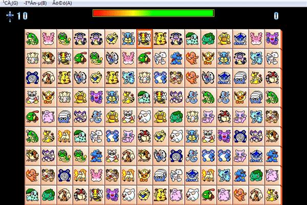 tải game pikachu phiên bản cũ